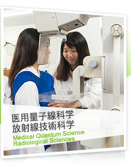 Quantum Radiation Sciences Radiological Sciences